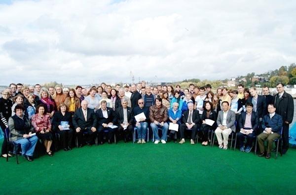 Участники ХVII Международной научно-практической конференции